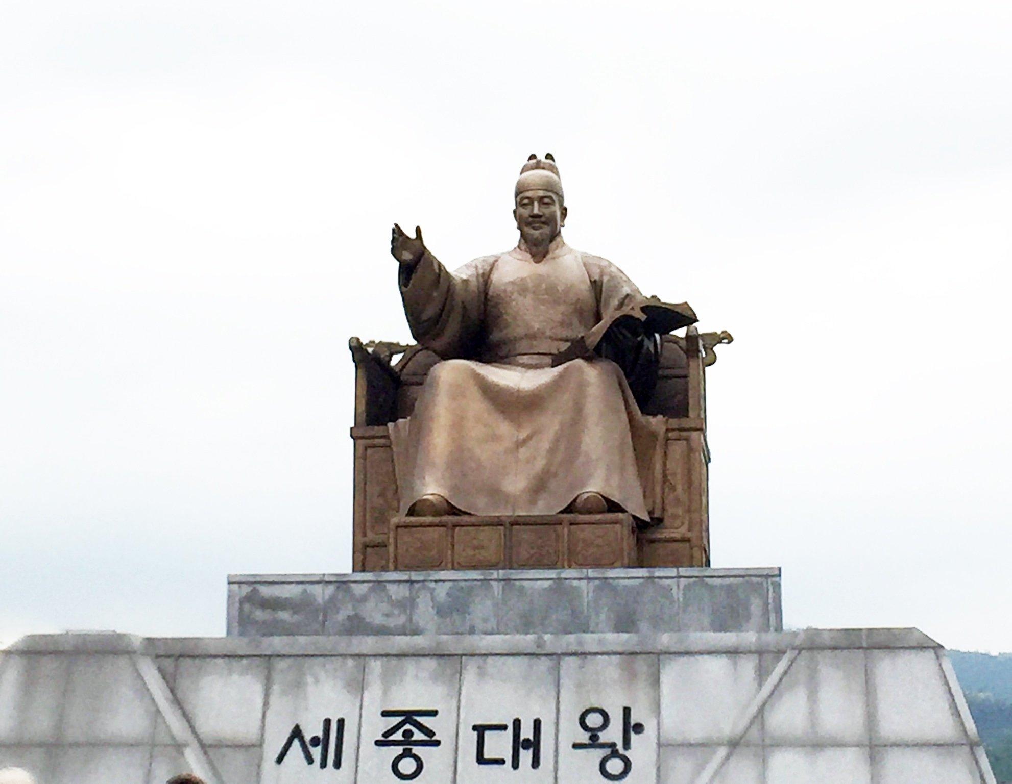 china statue Study Abroad in China