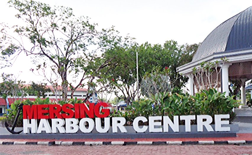 Harbour Centre in Mersing to purchase ferry tickets