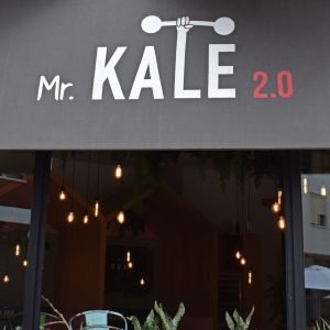 Mr. Kale is upscale modern at half the price